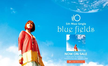 blue fields NOW ON SALE